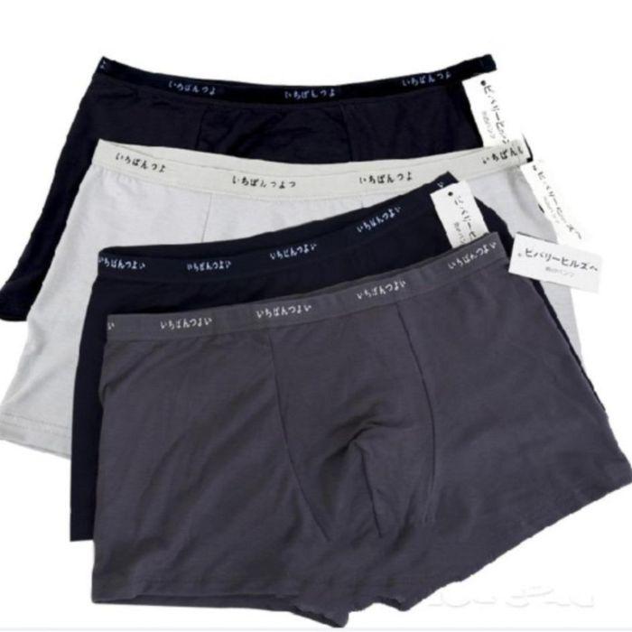 Những sản phẩm ở shop được thiết kế đơn giản với những đường cắt máy tinh tế, phù hợp với mọi vóc dáng của người mặc