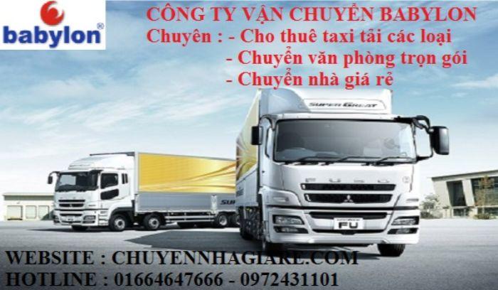 Công ty Cổ phần Tập đoàn Thành Hưng được thành lập từ năm 1996