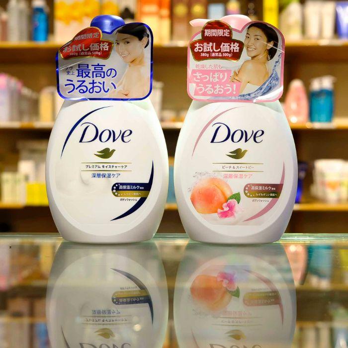 Nhãn hiệu Dove được giới thiệu lần đầu tiên với sản phẩm xà phòng dưỡng ẩm