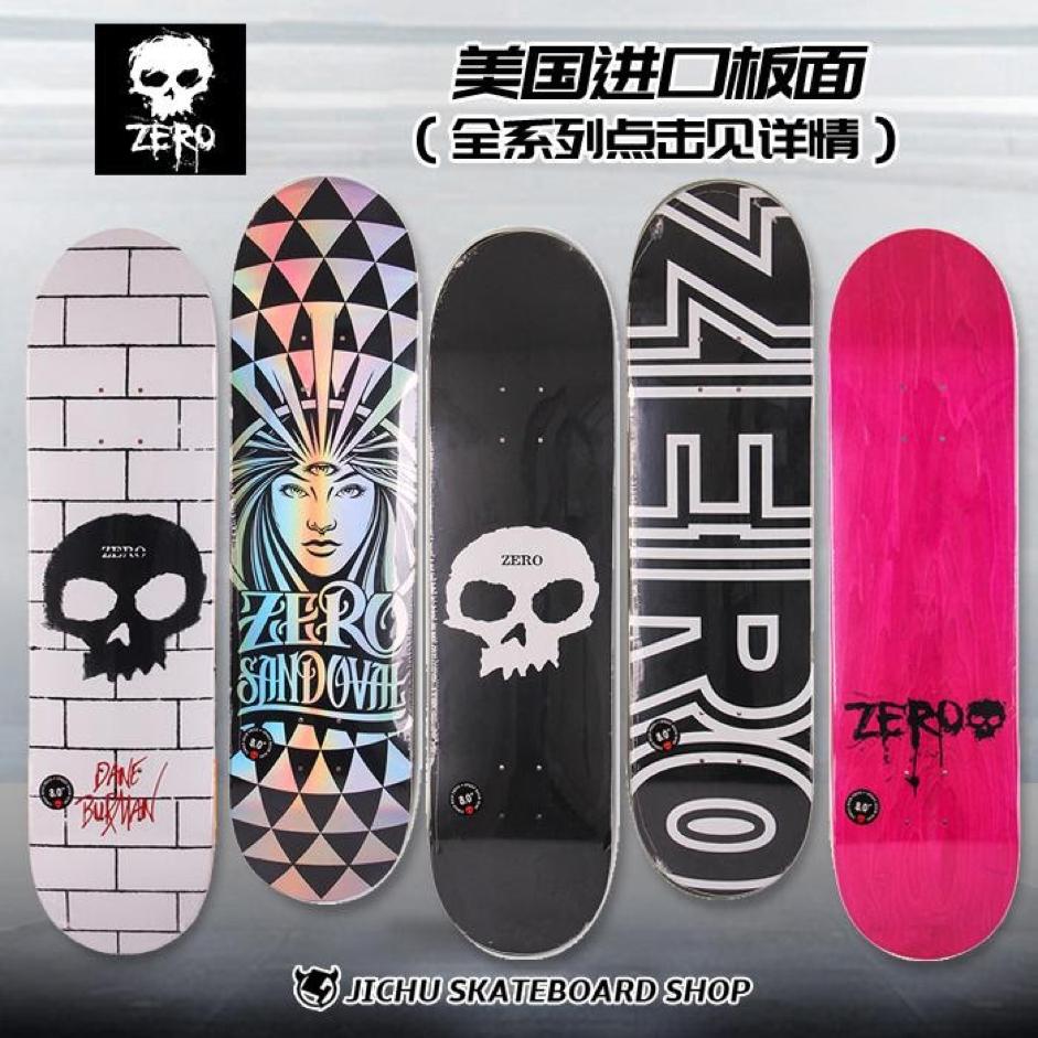 Các loại ván trượt Skateboard