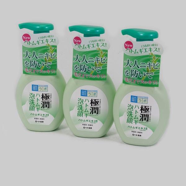 Sữa Rửa Mặt Hada Labo(Dưỡng Trắng Màu Xanh)