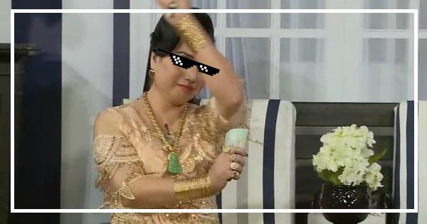 Cô Minh Hiếu đi đường quyền